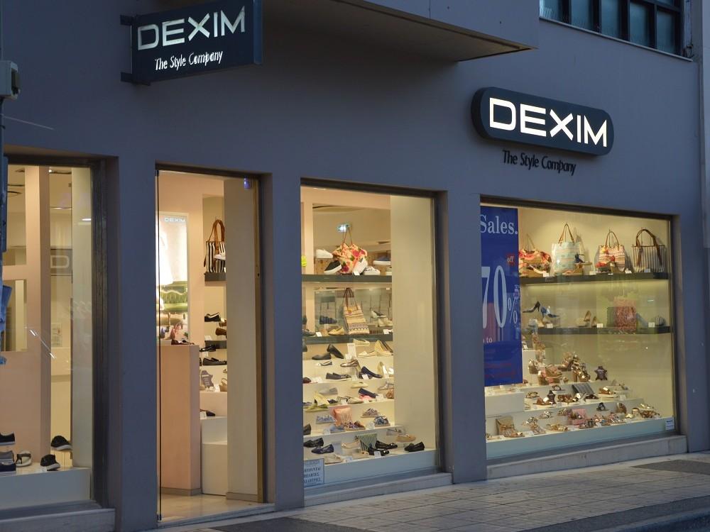 Κατάστημα DEXIM στη λεωφόρο Καλοκαιρινού